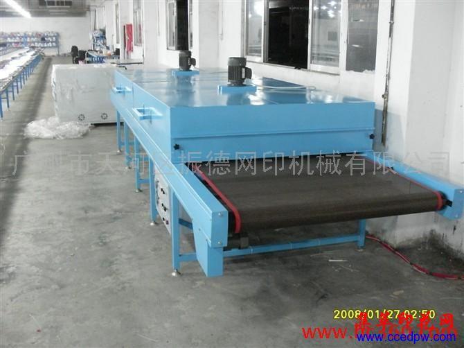 广州兴达隧道式烘干机-印花辅助设备_烘干机价格
