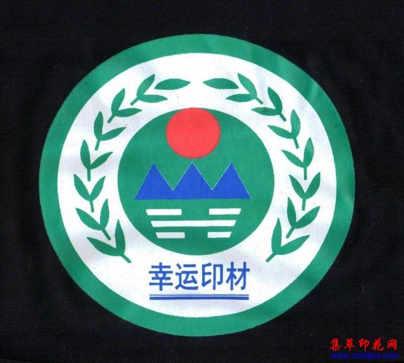 廠家直銷(廣印)環保防凍膠漿