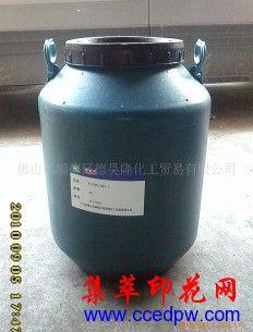 分散,酸性染料印花用增稠剂