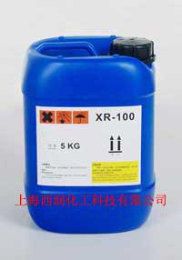 植毛浆催化交联剂