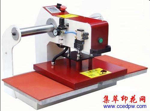 丝印器材供应商