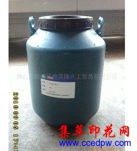 非离子渗透剂,可用在拔印浆里,提高拔印效果