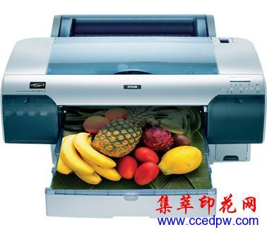 热升华转印纸 热转印纸 印花纸 烫画纸 数码打印纸