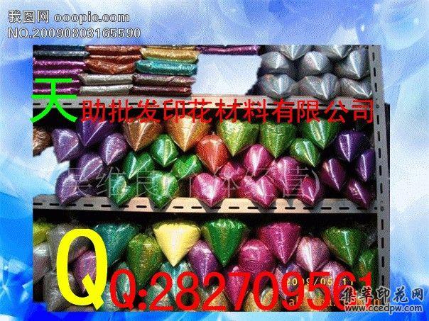 ()廠家直銷天助TZ金蔥粉金蔥片閃光片粘合劑(