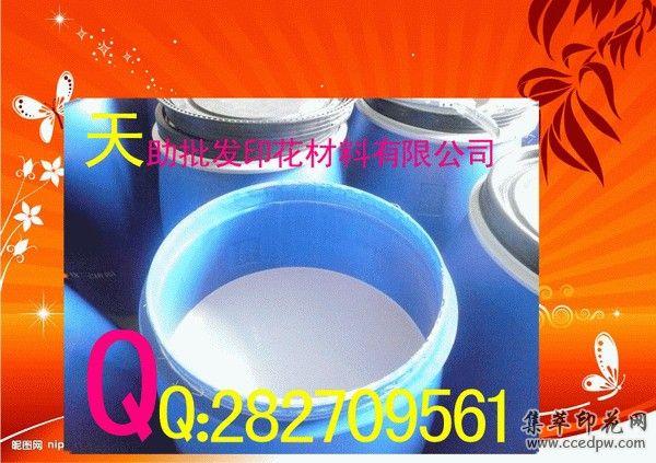 厂家直销天助TZ印花水性涂料PTF增稠剂(((