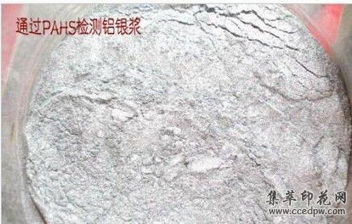 (厂家直销天助TZ进口超闪银粉颗粒均匀细腻亮度高(
