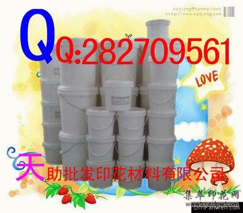 厂家直销天助TZ供应水包油乳化剂DOP乳化剂