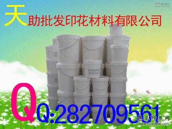 8专业研发-防升华胶浆-龟裂浆6立体厚板胶浆-8