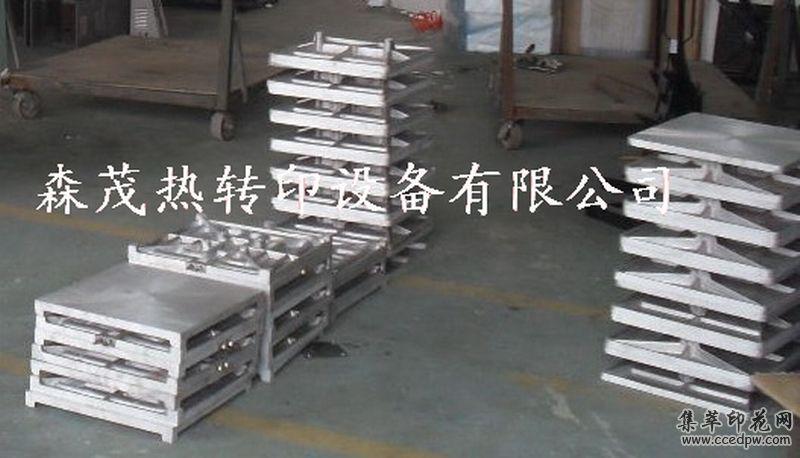 供应烫画机发热板 铝板
