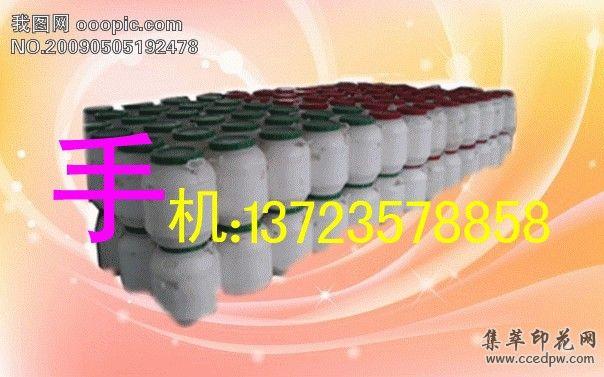 厂家直销天助Printing丝印材料-印花材料-水性涂料-乳化剂