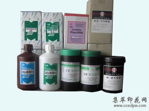 廠價直銷-天助T制版材料8絲印耗材8水油二用堅膜劑