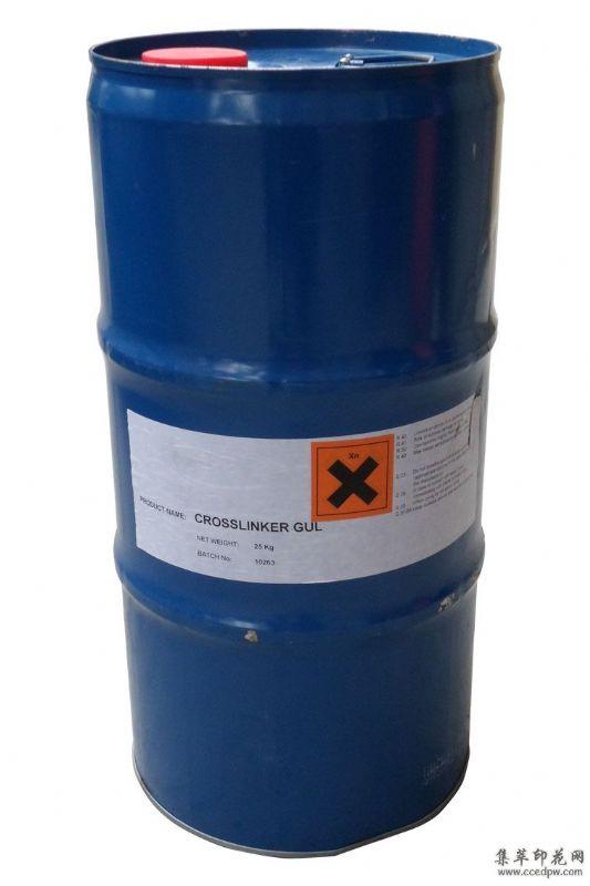 氮丙啶强力交联剂GUL(神仙水)