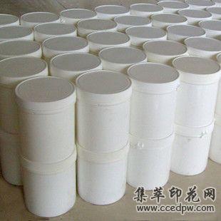 ()廠價直銷天助TZ色素色種色漿(