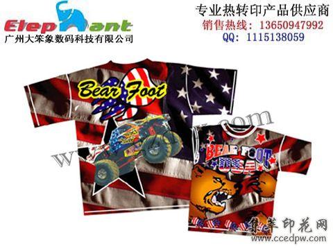 供應熱轉印數碼印花T恤加工