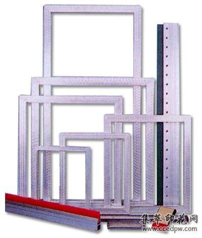 铝框印花器材