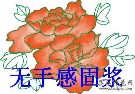 Oo_廠家直銷天助TZOo_PTF增稠劑Oo_