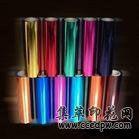 厂家直销-电化铝-烫金纸-烫金材料-烫印箔-哑光电化铝(_)