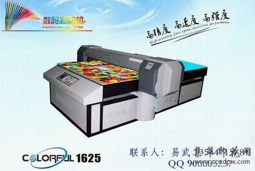 纯棉,麻布,丝绸喷墨印花机 纺织数码印花机