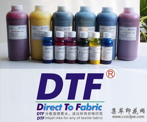 鸿盛DTF纺织品数码印花直喷分散墨水