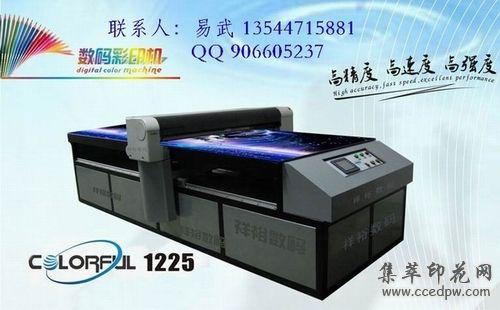 陶瓷喷墨印花机 陶瓷喷墨打印机 陶瓷数码印花机