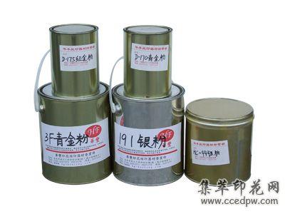 (厂家直销)天助TZ-环保银浆+铝银浆