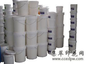 一廠家直銷-天助TZ-環保防升華膠漿-防升華白膠漿-