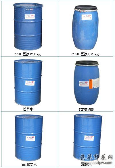 (o)廠家直銷)天助TZ-環保印花膠漿+專用(進口)PTF增稠劑
