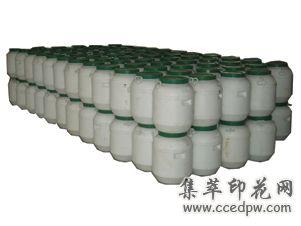 (廠家直銷)天助TZ-環保抗氧化閃光片+粘合劑+閃光粉漿(