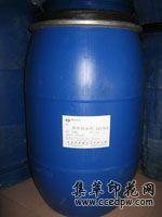 酸性匀染剂 SH-SY