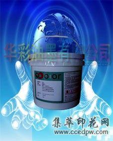 供应高质量环保低温丝印厚板热固油墨(水晶透明立体圆角)
