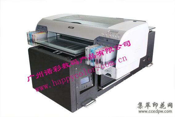 诺彩数码产品有限公司专营大幅面平板印花机棉纺布料数码印花机