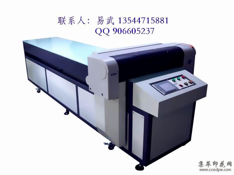 供应皮革爱唯侦察1024机,皮革万能打印机,皮革数码爱唯侦察1024机
