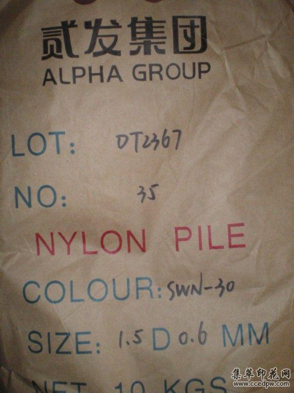 进口毛绒,工艺材料天鹅绒,丝绒毛绒美甲,绒绒面指甲油材料