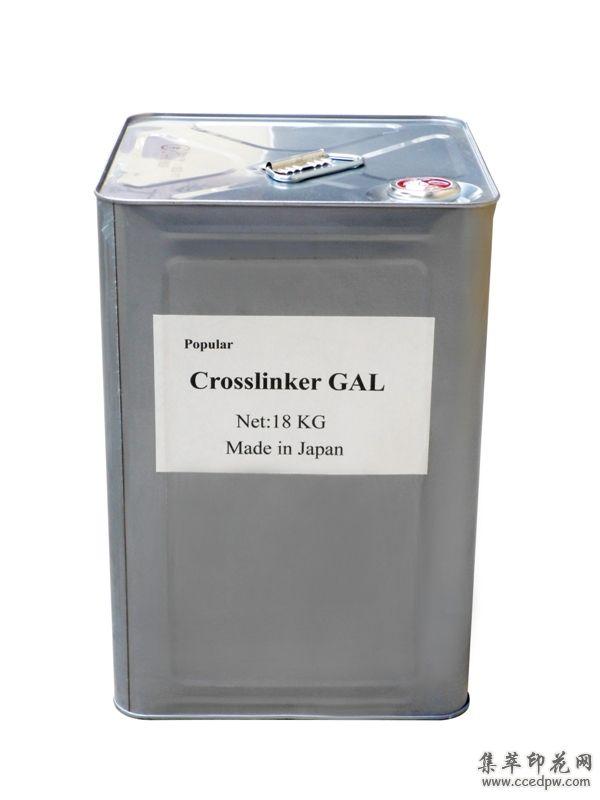 日本聚氨酯固化剂(交联剂)GAL