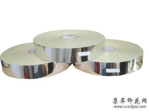 深圳鹤煌银边纸 银色胶纸 铝网框封边纸