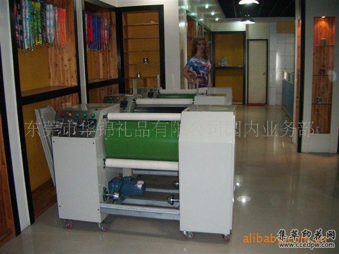 織帶印花機 織帶熱轉印機 滾筒印花機 商標印花機