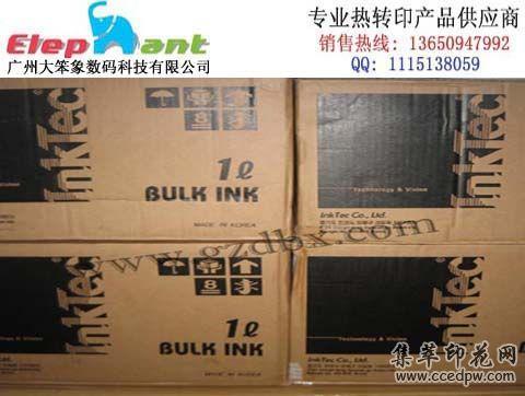 韓國INKTEC熱轉印墨水外包裝