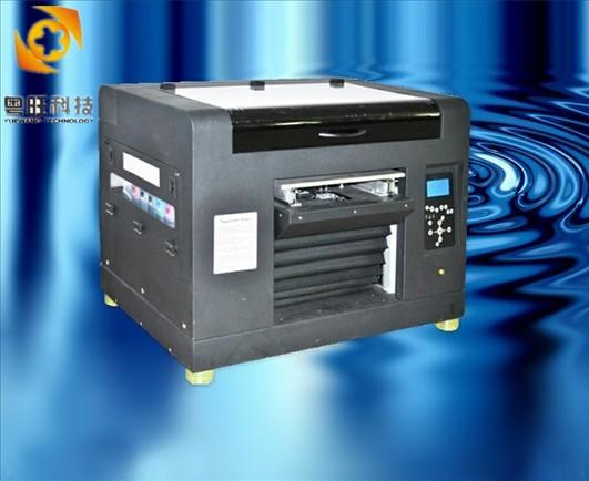 高速数码印刷机【硅胶钥匙扣彩印机】塑胶喷绘机