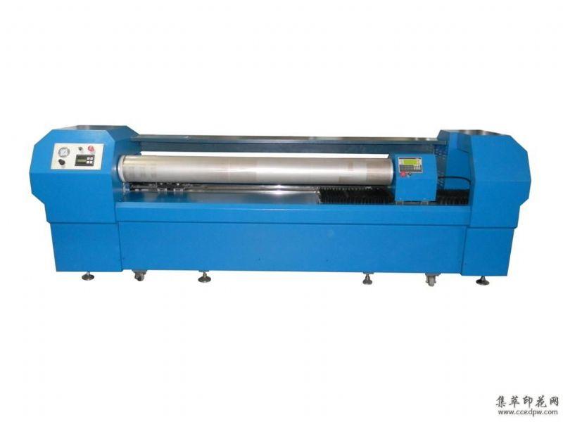 UV藍光激光制網機