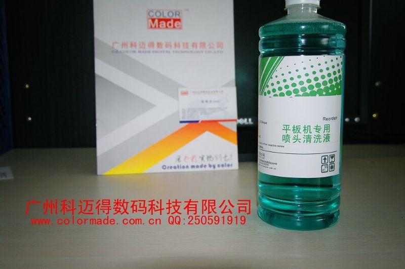 染料弱溶剂清洗液供应