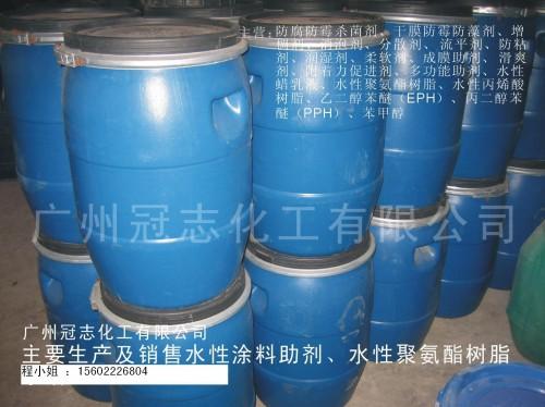 PTF水性印花涂料增稠剂