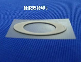 硅胶热转印和热转印硅胶(热转印)胶水