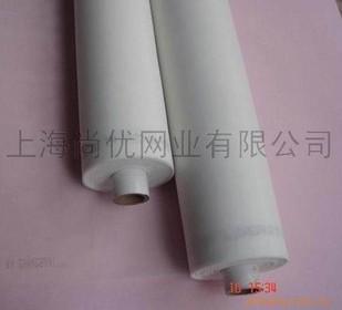 韩国印花网纱