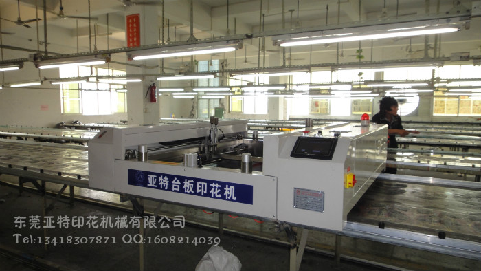 深圳全自动印花机多少钱|印花机报价