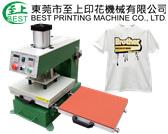 供應氣動燙畫機,燙鉆機,壓燙機,燙印機