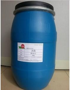 厂家直销原装高浓度伯阳牌水性环保印花色浆大红W-8111