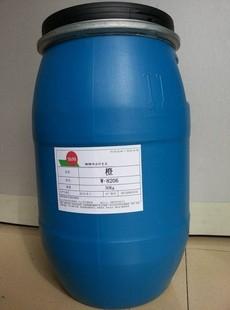 厂家直销原装高浓度伯阳牌水性环保印花色浆橙色