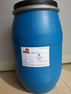 厂家直销原装高浓度伯阳牌水性环保印花色浆蓝W-8301
