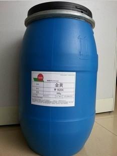 厂家直销原装高浓度伯阳牌水性环保印花色浆金黄W-8204