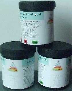 耐高溫陶瓷油墨耐高溫陶瓷油墨耐高溫陶瓷油墨
